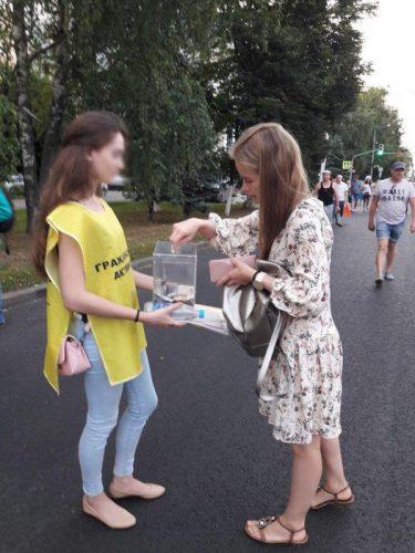 Пожертвуйте на зарплату волонтеру!.. – разбор от «Советской Чувашии»