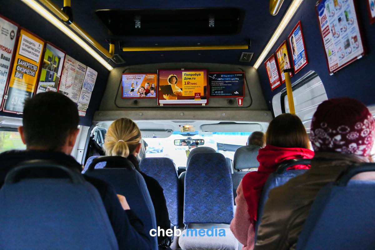 В Чебоксарах нашли перевозчиков еще на 4 маршрута