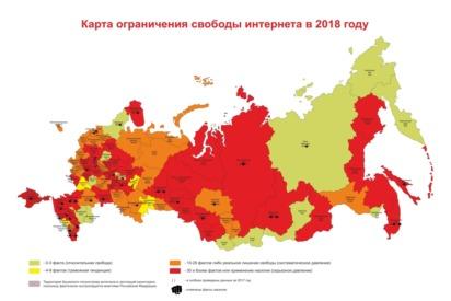 ограничение интернета в россии, интернет, агора
