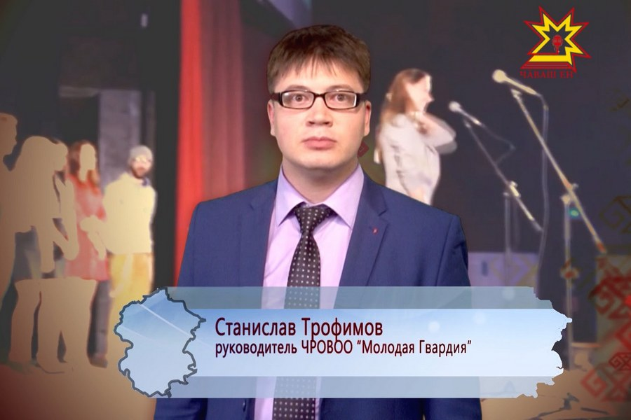 В Чебоксарах появился новый куратор по работе с молодежью