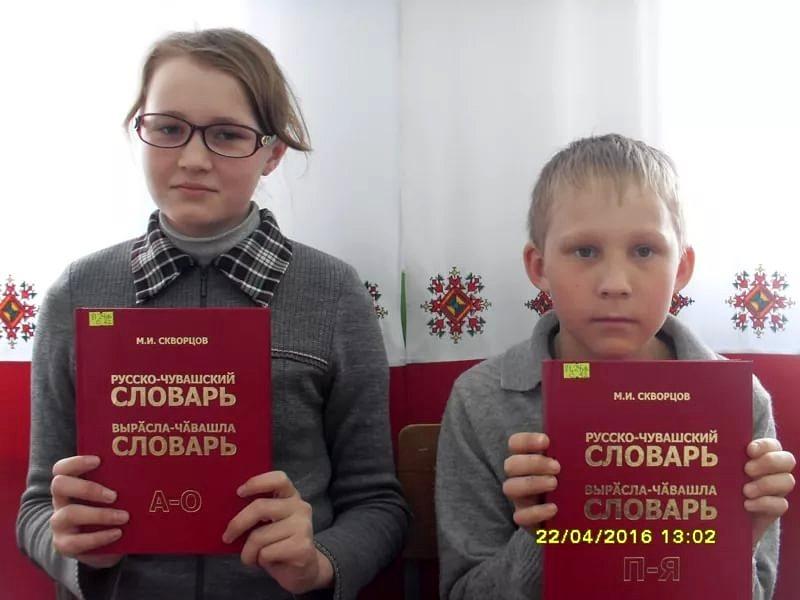 Комментарий Минобразования: чувашский язык в школах остается, отказаться от него нельзя
