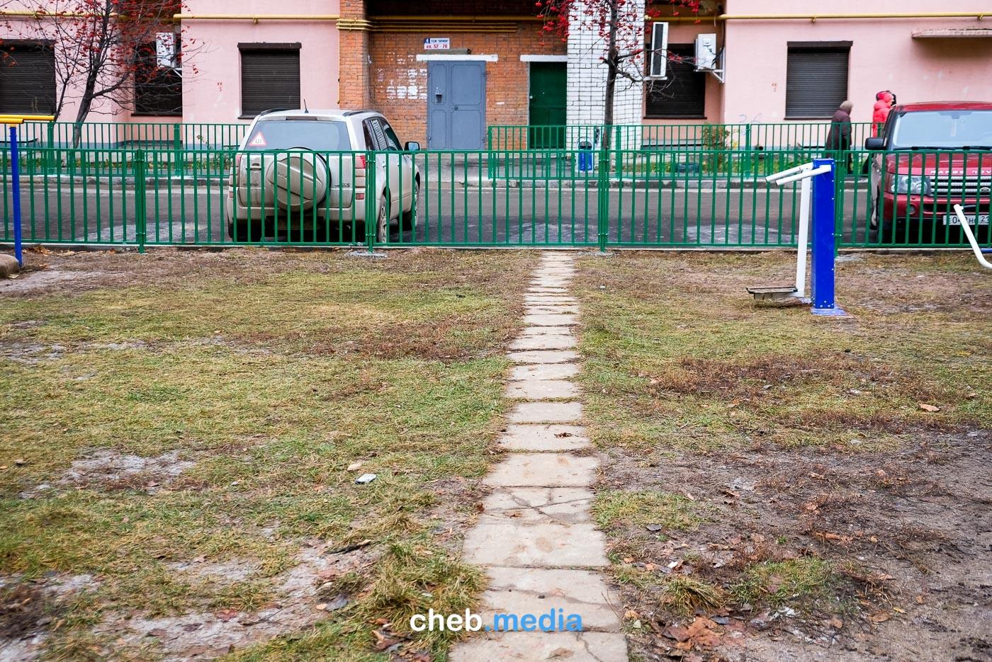 Благоустройство, которого мы заслуживаем: чебоксарские дворы после апгрейда