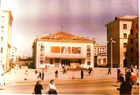 Новейшая история. 1961