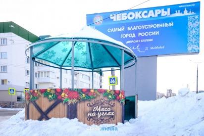 самый благоустроенный город чебоксары