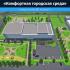 У дворца культуры «Салют» хотят построить ещё один магазин