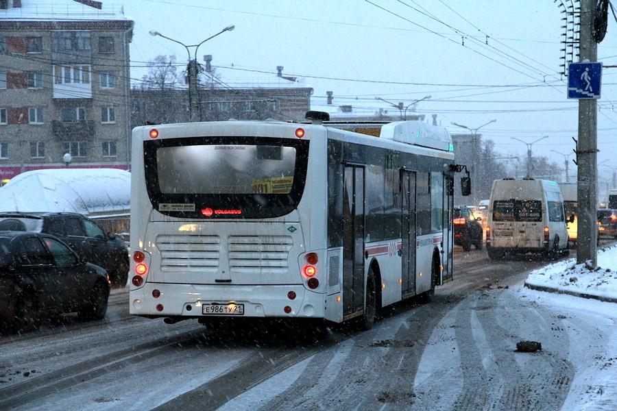 Ладыков предложил закрыть 11 маршрутов между Чебоксарами и Новочебоксарском