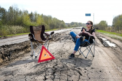 шихазаны-калинино состояние дороги