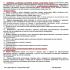 Как чебоксарская мэрия потратила миллион на раскрутку в соцсетях и СМИ. И при чем тут утечка из Google Docs
