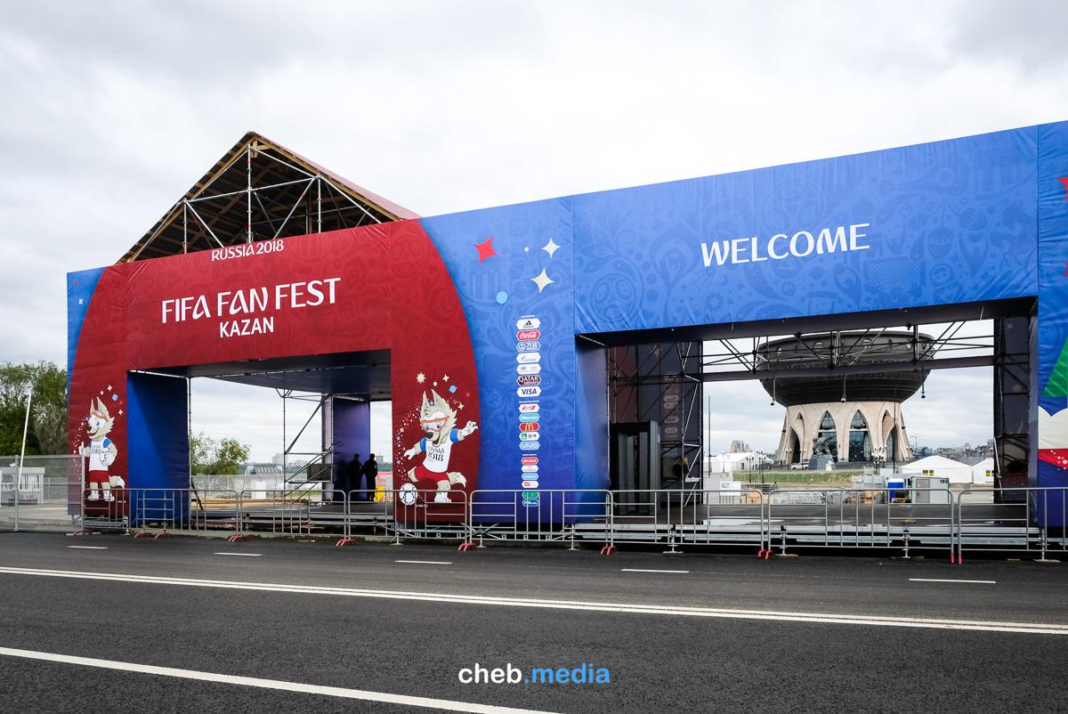 Дорога до FIFA-2018. Казань, как ты там?