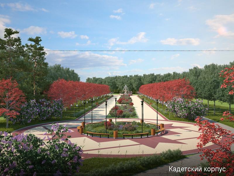Чебоксарская мэрия променяла Красную площадь на Кадетский парк