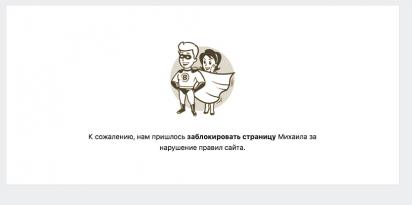 Михаил Игнатьев: Я – не очень активный пользователь Инстаграма