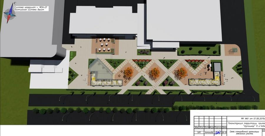 «Дорэкс» официально займется реконструкцией территории возле «Шупашкара»