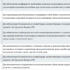 Автобаза администрации Игнатьева купит 5 новеньких «Камри»