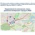 12 предложений по изменению транспортной реформы: мэрия объявила голосование