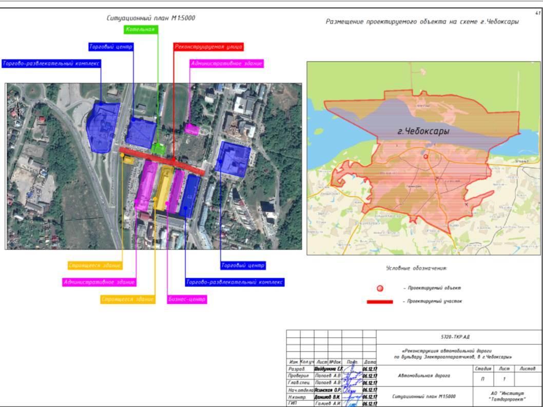 Обзор: Чебоксарам на 14 новых дорог нужно 3,5 миллиарда