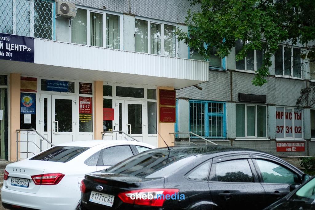 Квитанция для оплаты загранпаспорта нового образца калужская область