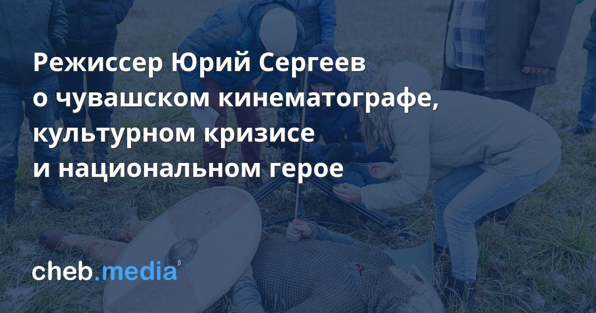 119Все сценарии на чувашском языке