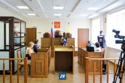 верховный суд чувашии