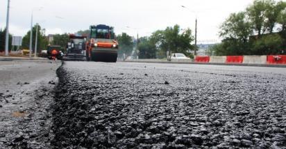 ремонт дорог чебоксары 2018