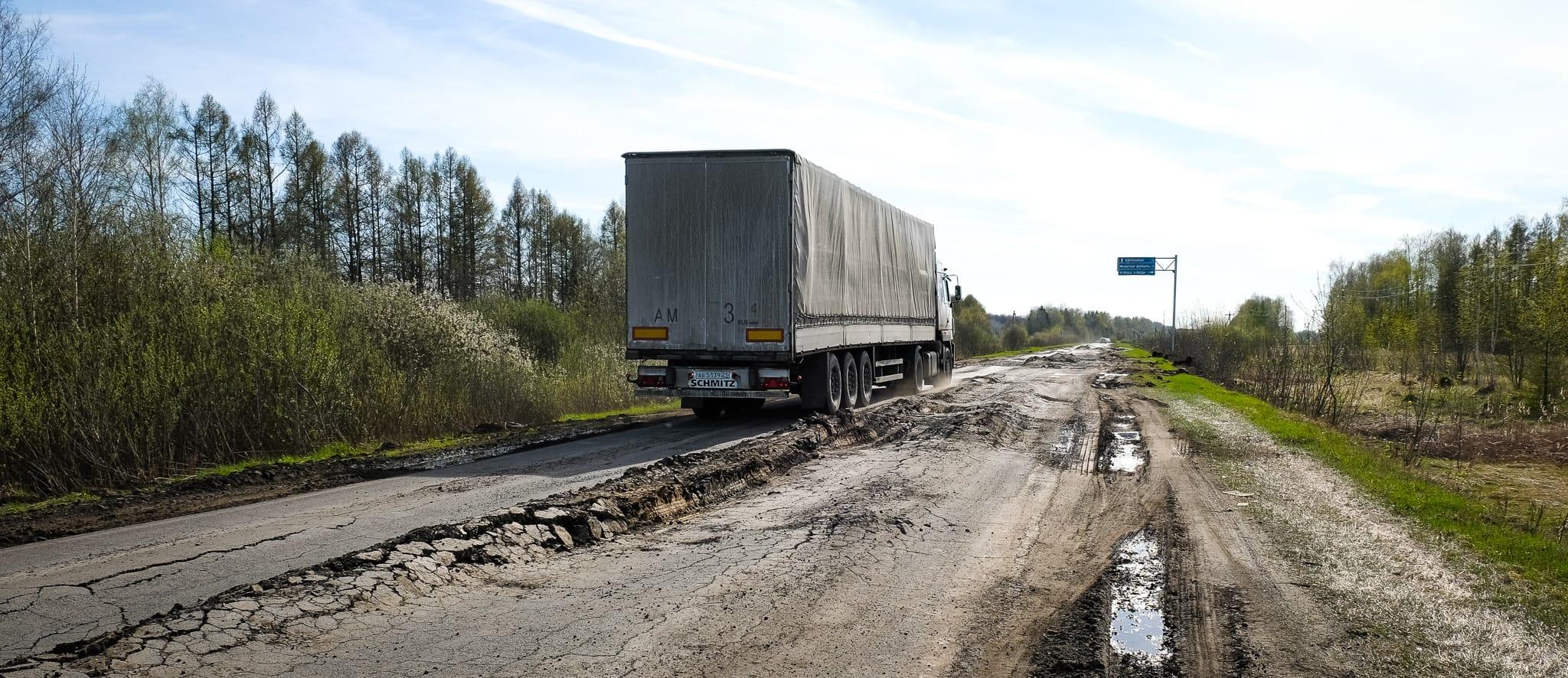 калинино вурнары состояние дороги