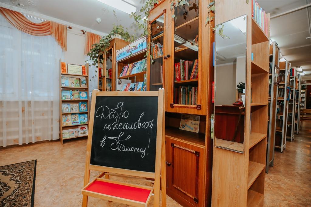 оптимизация сайта Библиотека им. Ленина